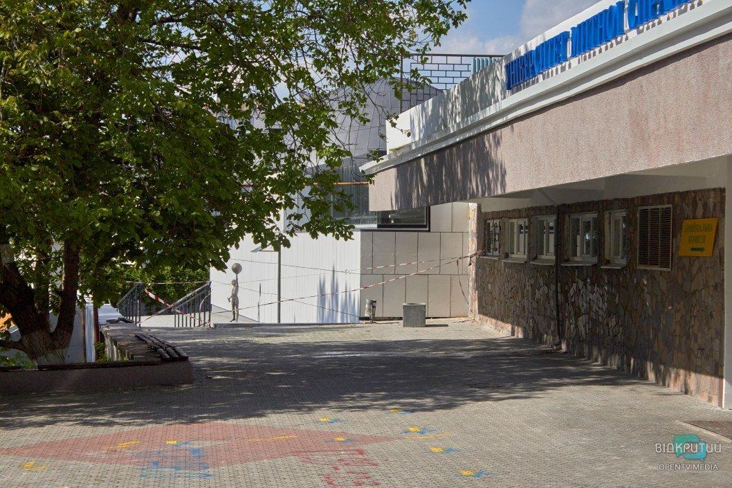 Днепровский планетарий изменился до неузнаваемости (ФОТО)