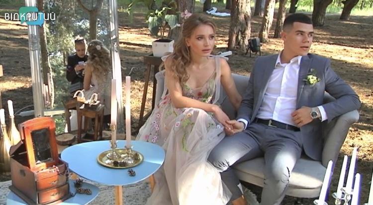 Свадьба под открытым небом: днепряне устроили себе торжество во время карантина (ВИДЕО)