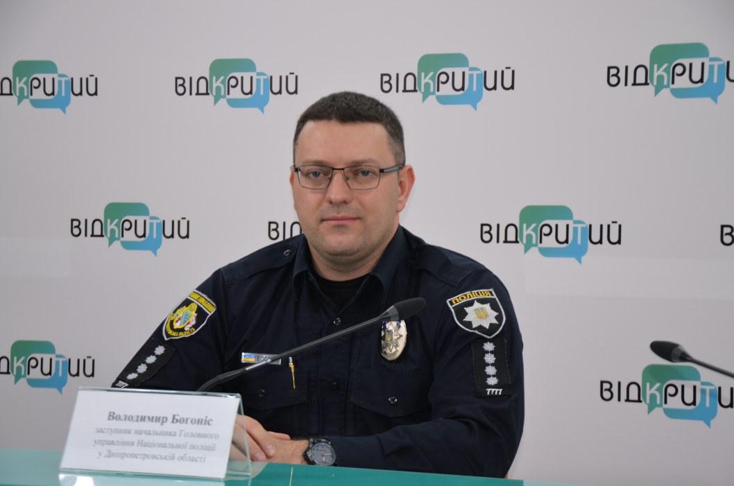 Як працюватиме поліція Дніпра у період пом'якшення карантину