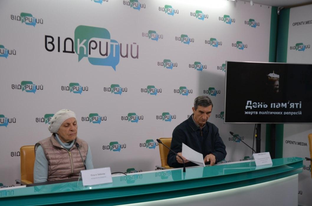 В Україні вшановують пам'ять жертв політичних репресій