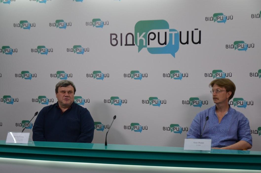 Герої, якими ми пишаємось: про День героїв України розповіли історики Дніпра