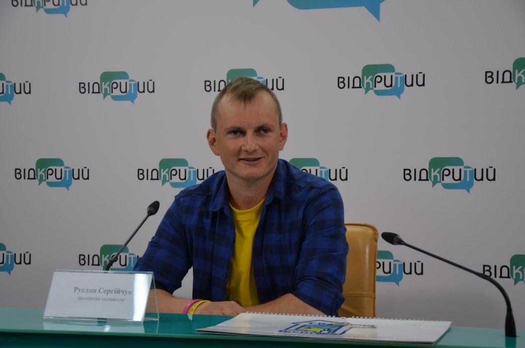 Чисте довкілля - довге життя: на Дніпропетровщині створили Екошколу