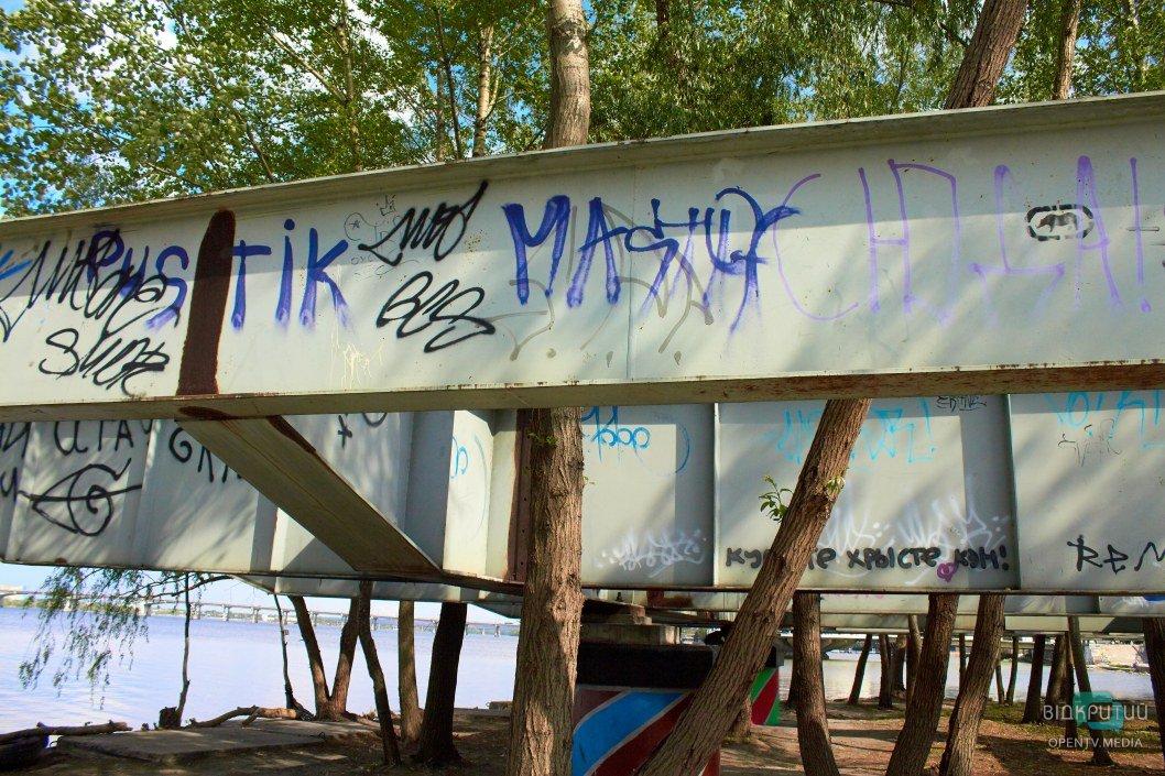 Активисты убрали набережную в Днепре