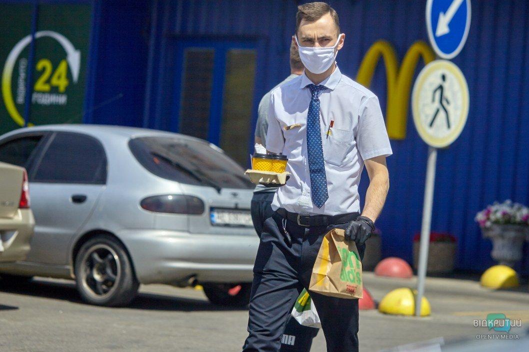 Макдональдс в Днепре