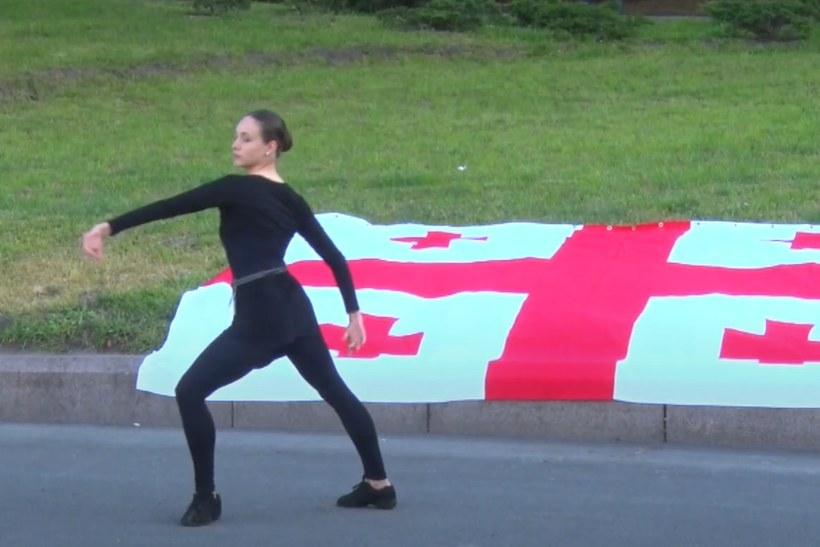 В Днепре прошел танцевальный марафон в честь Дня независимости Грузии (ВИДЕО)