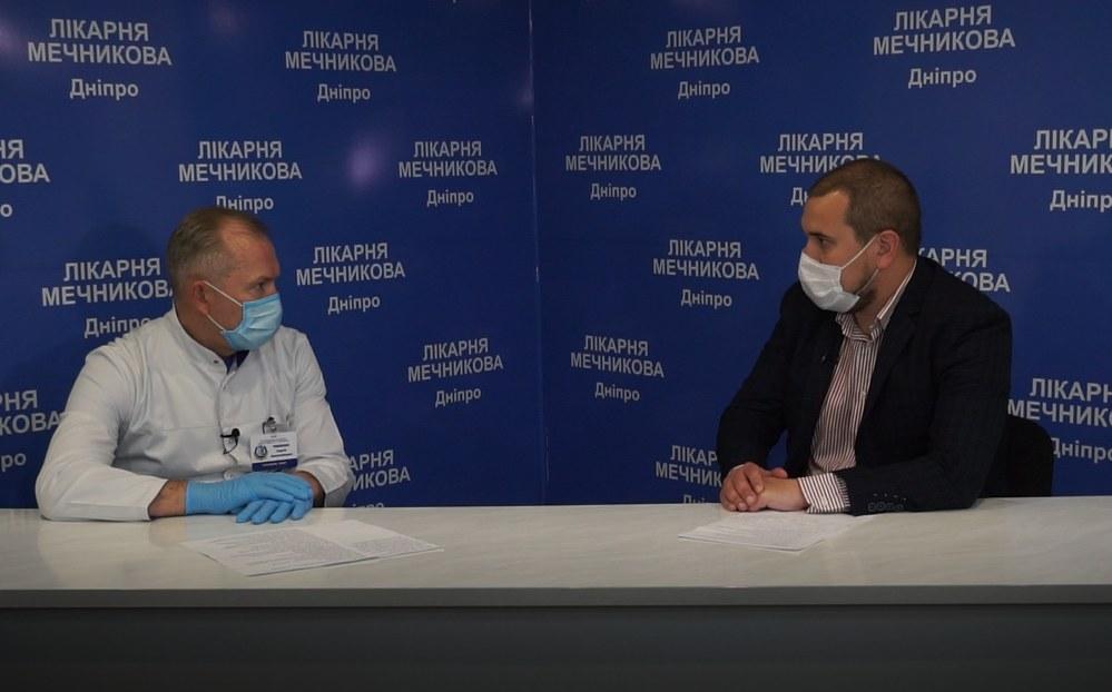 Интервью с главврачом Днепропетровской ОКБ имени Мечникова: мы подходим к пику заражения коронавирусом