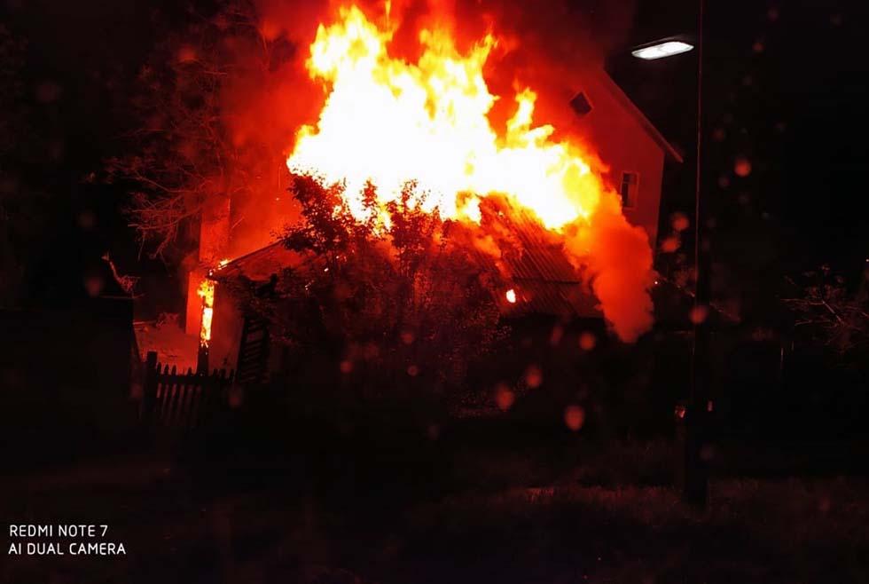 Пожар Кривой Рог