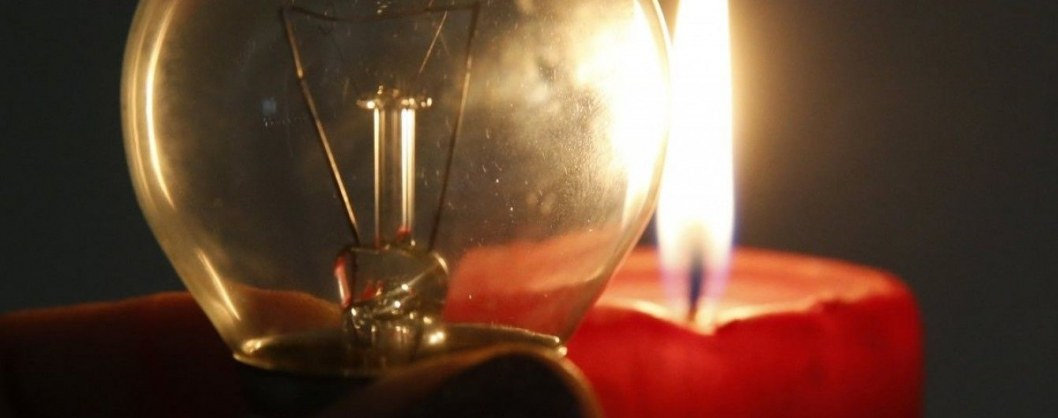 В части Днепра отключили свет