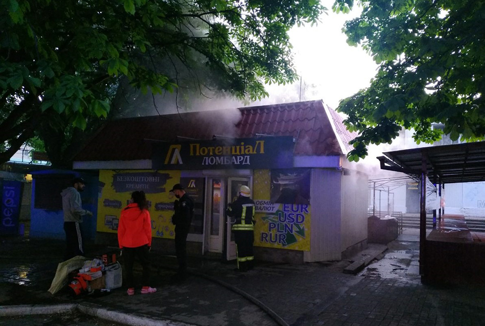 Пожар в Марганце