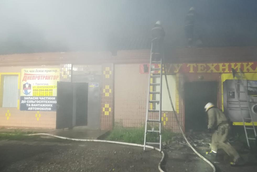 Пожар Павлоград