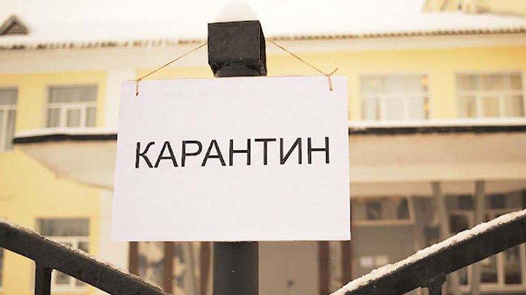 Кабмин: Днепропетровщина не готова перейти ко второму этапу смягчения карантина