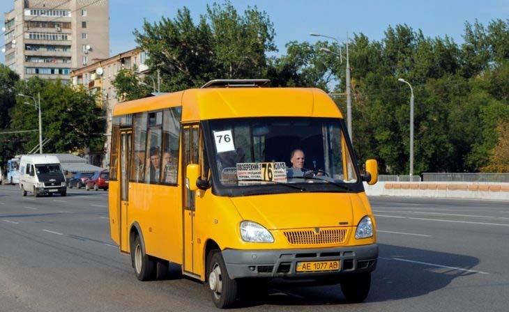 Отмена маршрутных такси: что об этом думают в Днепре