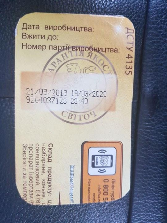 В Днепре пассажир трамвая пытался выдать фантик от шоколадки за спецпропуск (ФОТО)
