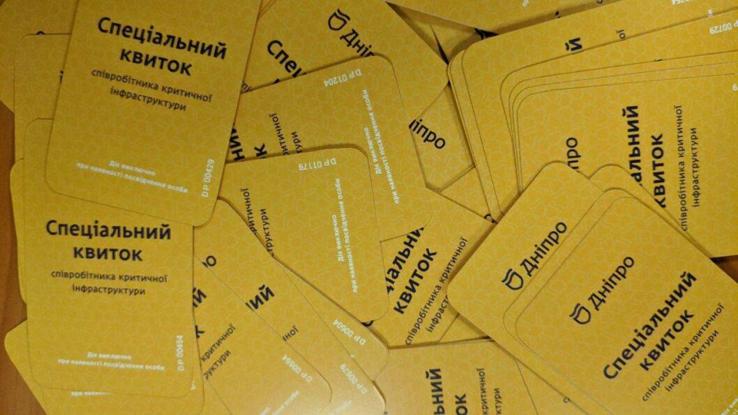 В Днепре мошенники продают спецбилеты на проезд за 400 гривен