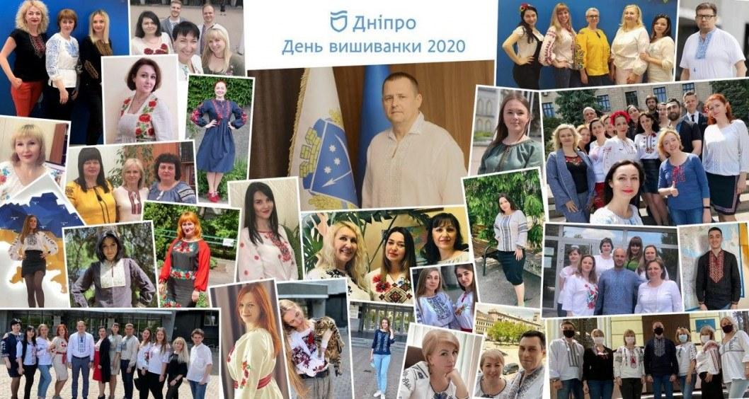 photo 2020 05 21 20 18 47