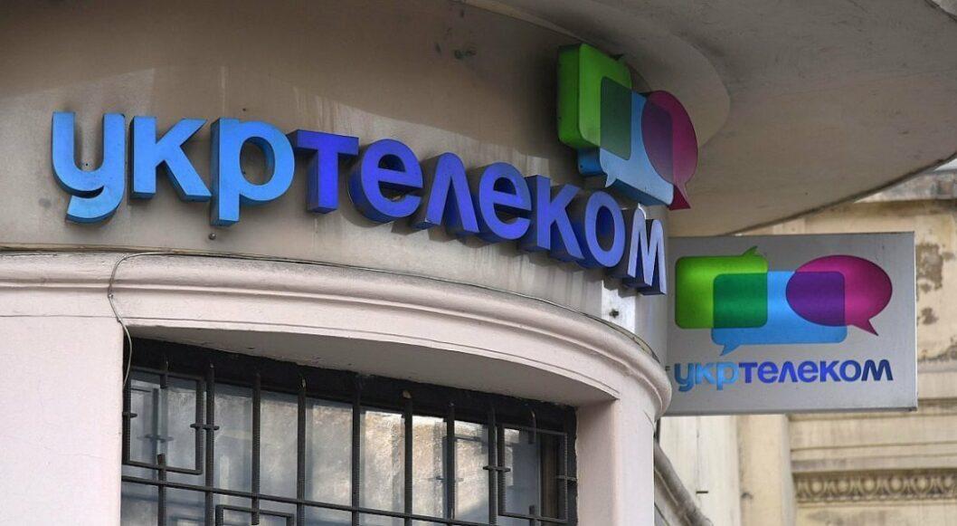 Связи нет во всей Украине: в сети Укртелекома случился сбой