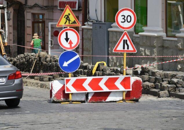 В Днепре ограничат движение на улице Академика Образцова