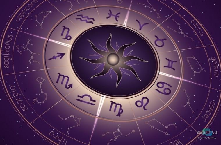 Гороскоп на 19 июня: что обещают нам звезды
