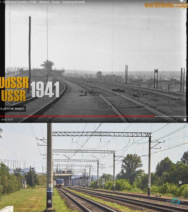 Было - стало: как выглядел Днепр во времена Второй Мировой войны (ФОТО)