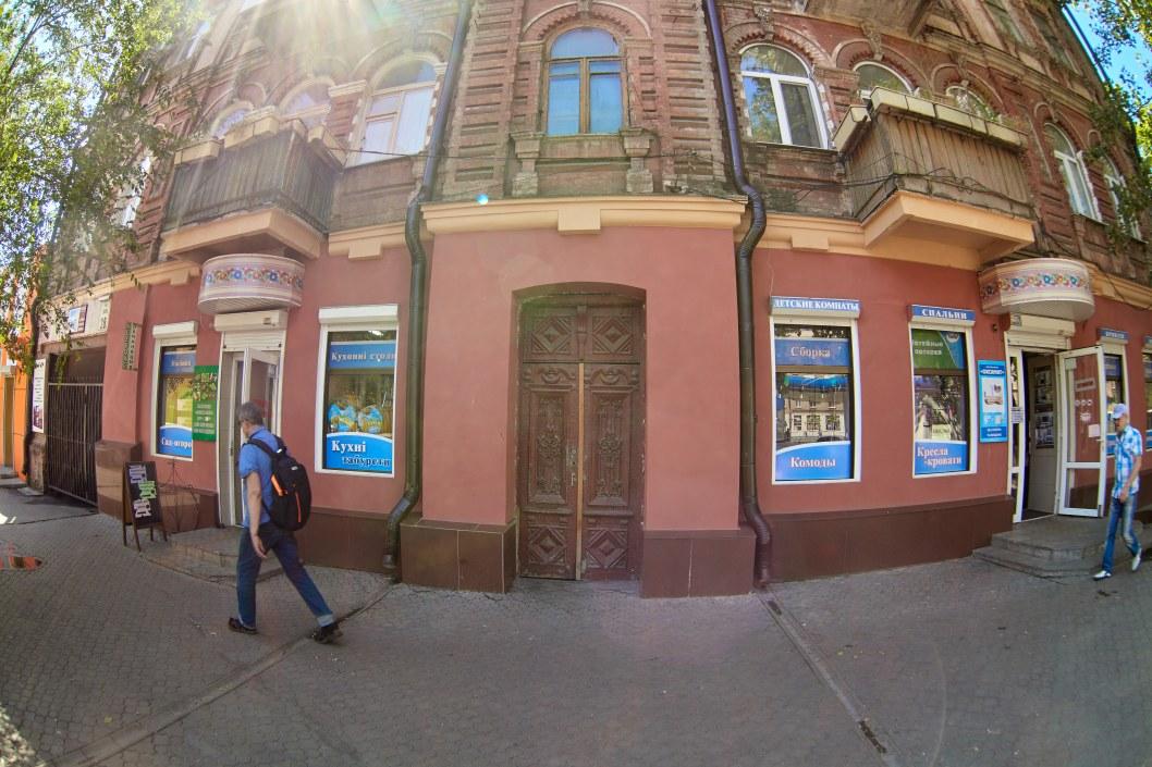 В Днепре хотят реставрировать исторический дом на Боброва (ФОТО)