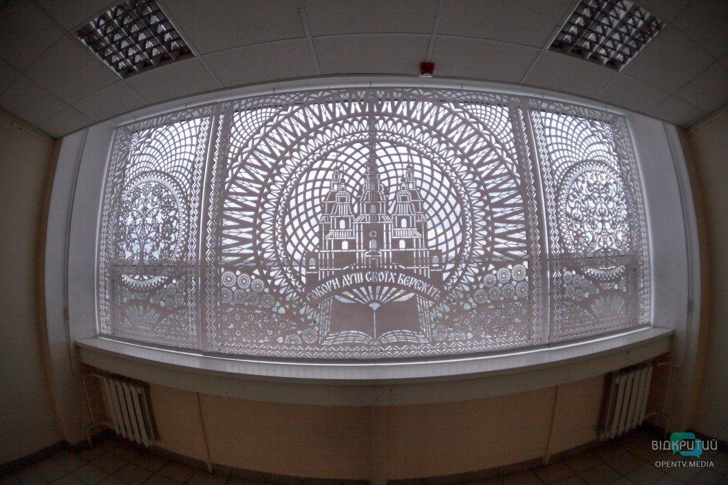 В Днепре студентки создали необычный 5-метровый триптих (ФОТО)
