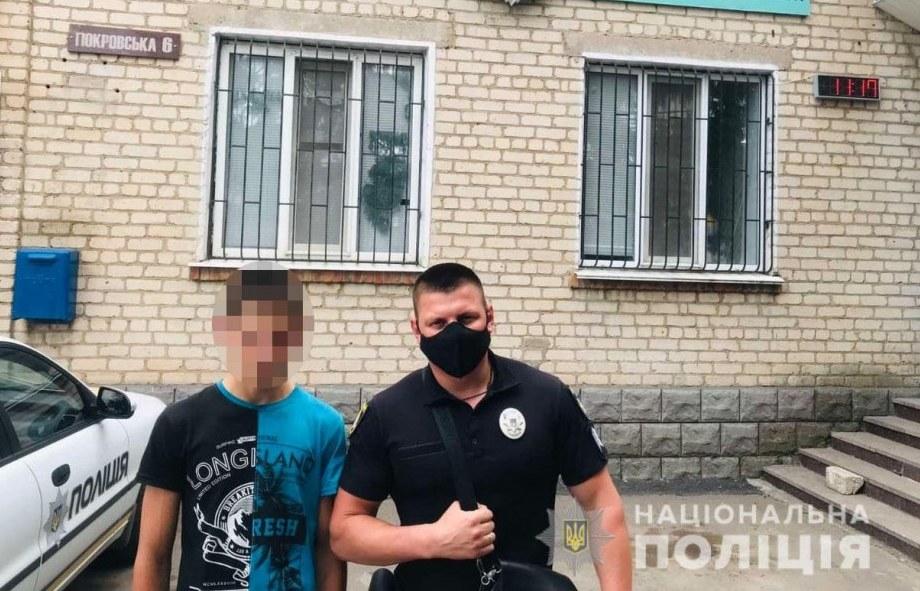 В Днепре полиция вернула домой 14-летнего подростка