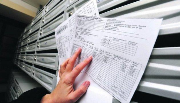 В Днепре изменились поставщики коммунальных услуг: что делать, если у вас переплата