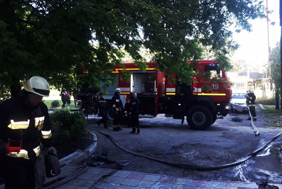 Пожар Днепр