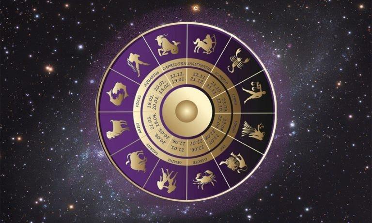 Гороскоп на 15 июня для всех знаков зодиака: что говорят звёзды