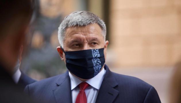 В Раде начали сбор подписей за отставку главы МВД Авакова