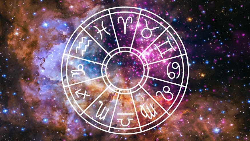 Гороскоп на 14 июня: что сулят звезды