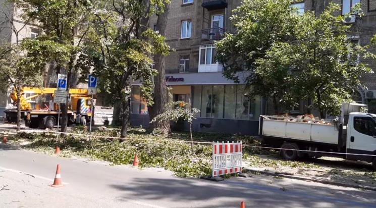 В Днепре перекроют улицу Ляшко-Попеля: узнай когда и на сколько
