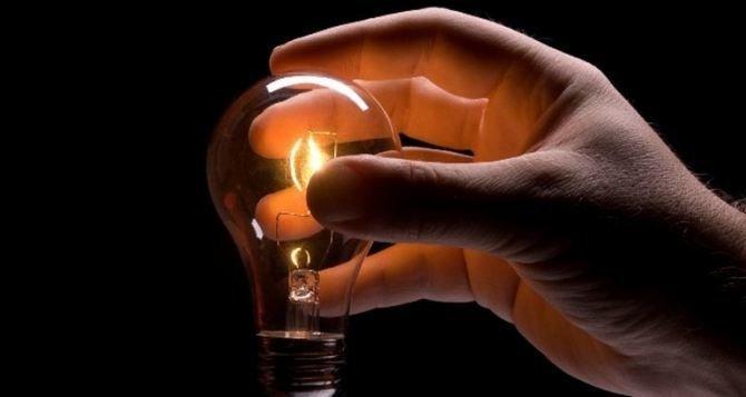 В Днепре в понедельник в шести районах отключат электроэнергию