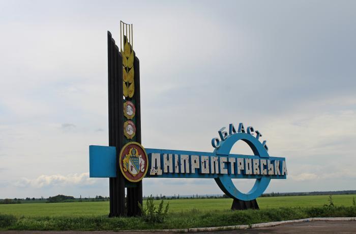 Днепропетровщину поделят по-другому: в Минрегионе предложили карту районов области