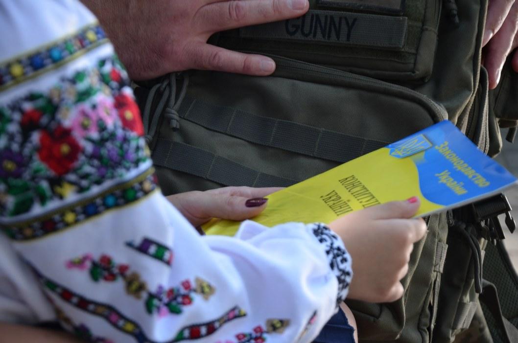 День Конституції: що святкують мешканці Дніпра 28 червня