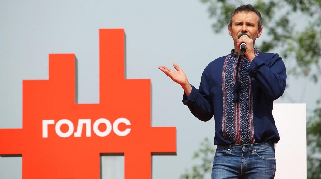 """Лидер """"Океана Эльзы"""" Святослав Вакарчук уходит из Верховной Рады"""