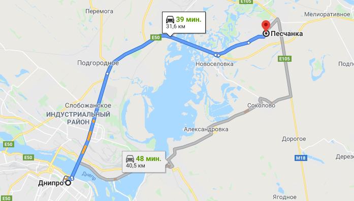 Вместо заграницы: ТОП-9 мест отдыха Днепропетровской области