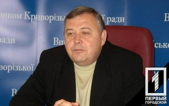 В Кривом Роге умер чиновник во время сессии горсовета