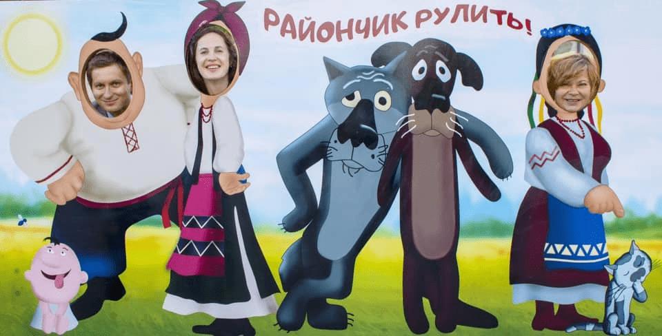 """В Днепре на """"Райончике"""" реконструируют сквер"""
