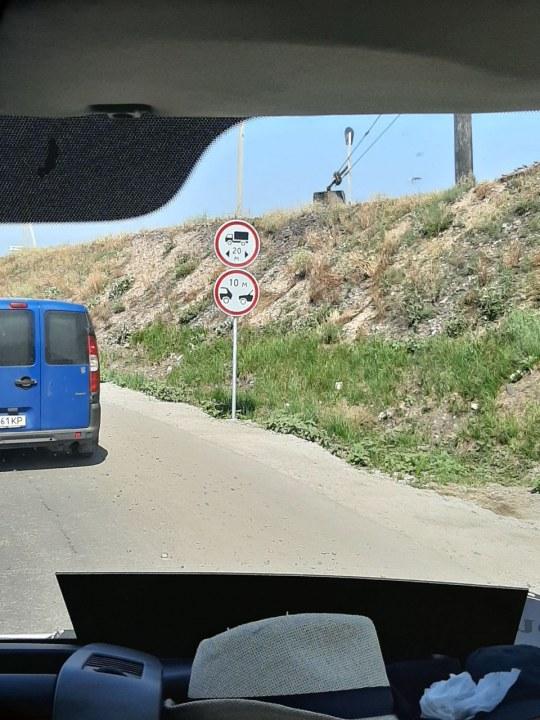 Понтонный мост Никополь