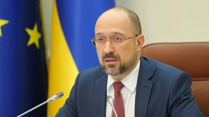 Премьер Шмыгаль рассказал, пройдут ли в Украине местные выборы
