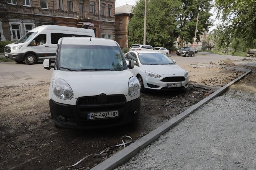 В центре Днепра появятся новые парковочные карманы