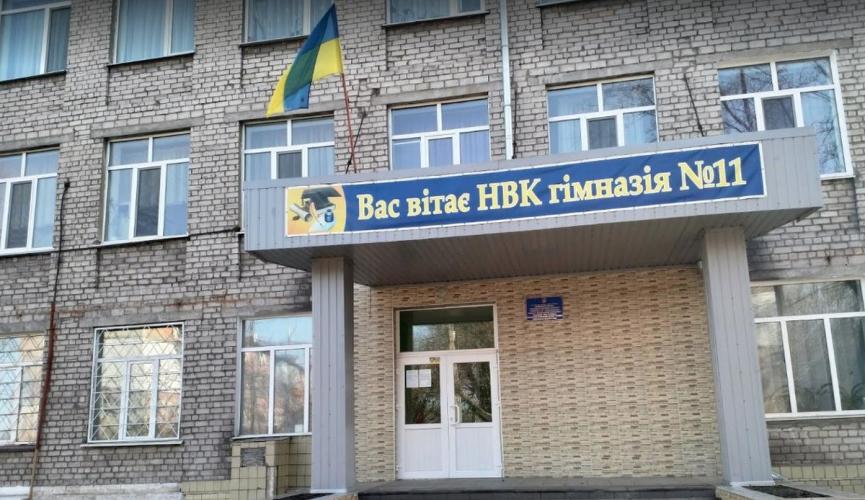Гимназия Каменского получит дополнительное здание для обучения детей (ВИДЕО)