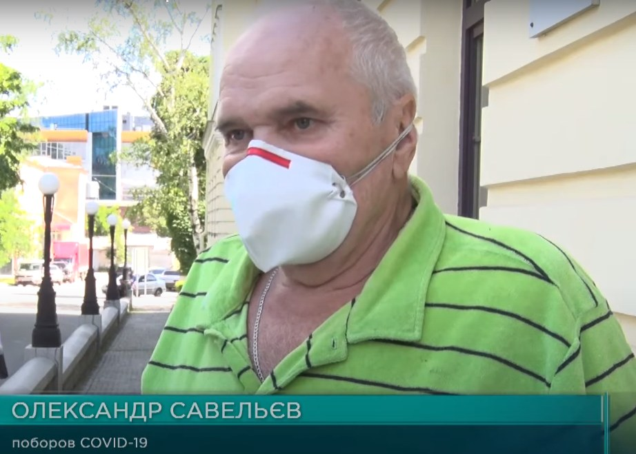 Пенсионер поборол коронавирус