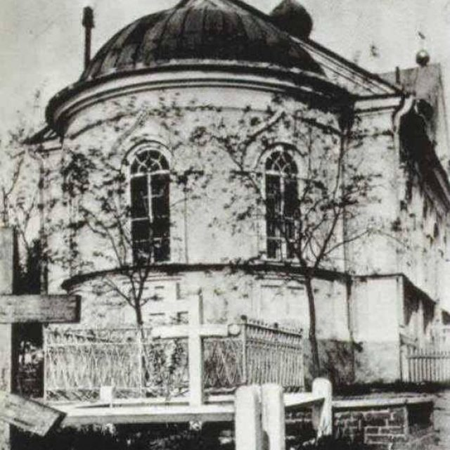 В сети показали редкие снимки старинной церкви Днепра (ФОТО)