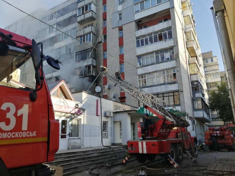 В Новомосковске сгорела квартира: спасли ребенка (ФОТО, ВИДЕО)