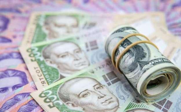 Доллар стал дешевле: актуальный курс валют на сегодня