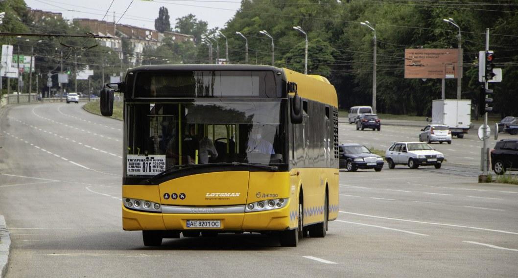 В Днепре приспосабливают остановки и общественный транспорт для людей с инвалидностью (ФОТО)