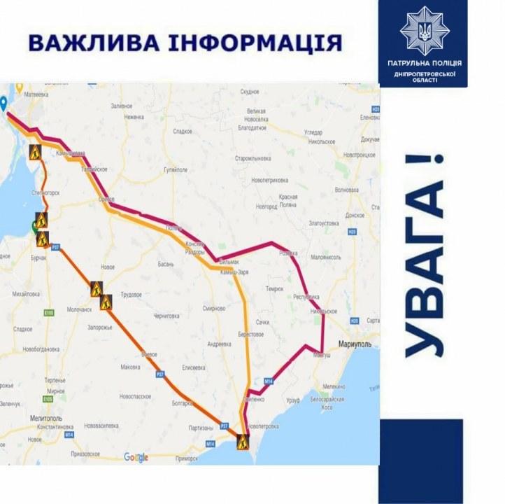 Днепряне, будьте в курсе: по дороге на Азовское море - километровые пробки