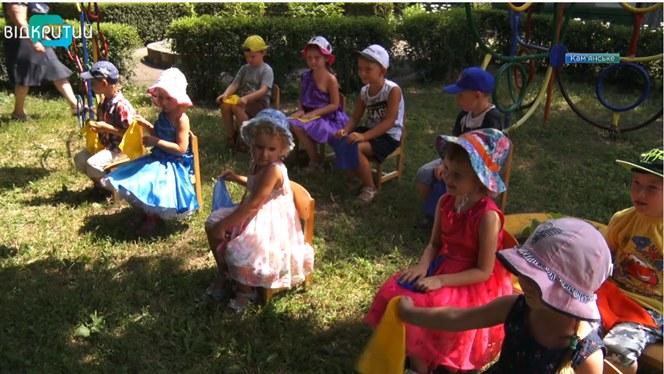 В Каменском возобновили работу детские сады